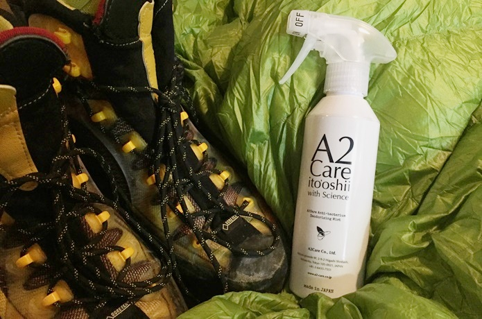 A2ケアと登山道具