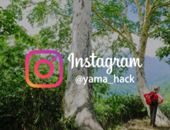 YAMA HACK Instagram